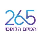לוגואים של מפעם עמק יזרעאל, משרד הפנים והמשרד לשוויון חברתי